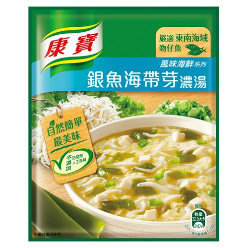 康寶濃湯-自然原味銀魚海帶芽37G