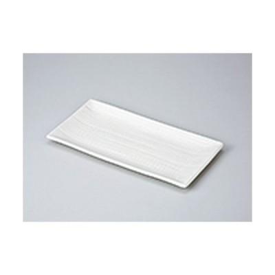焼物皿 和食器 / ソニック9.0長角皿(白) 寸法:27.5 x 14 x 1.7cm