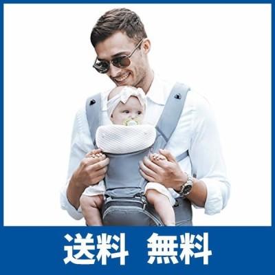 【ベビーアムール】Bebamour 抱っこひも 新生児 6way ベビーキャリア たためるヒップシート 3D低反発座面 負担軽減 前向き おんぶ 快適