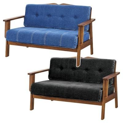 ソファ 二人掛け 2人用 木製 ウッドフレーム