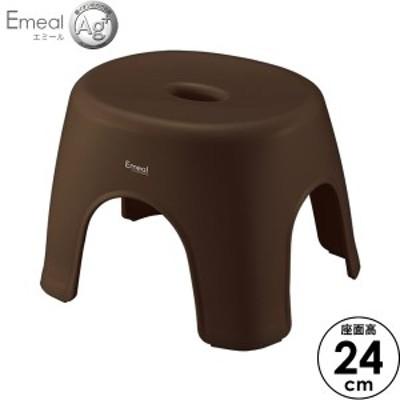 風呂椅子 Emeal エミール 風呂イス 座面高24cm ブラウン A5631 | バスチェア 風呂いす おふろ バス用品