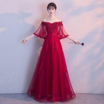 ゲストドレス ワイン ロング丈 結婚式ドレス 30代 40代 二次会 お呼ばれ イブニングドレス オフショルダー Aライン パーティードレス