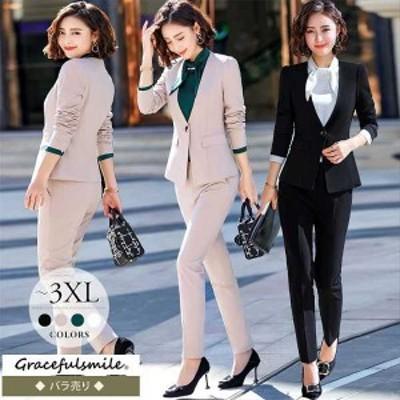ビジネススーツ レディース パンツスーツ 大きいサイズ スカートスーツ 就活 面接 ジャケット 洗える リクルートスーツ スーツ