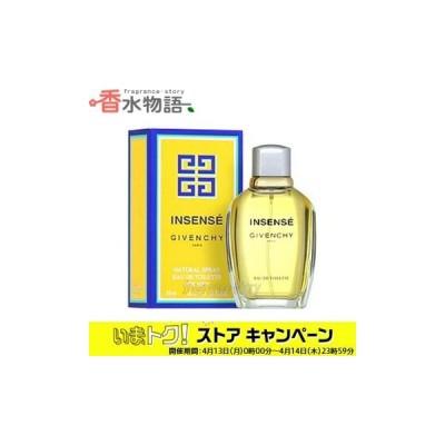 ジバンシイ GIVENCHY アンサンセ 50ml EDT SP fs 【香水 メンズ】【あすつく】