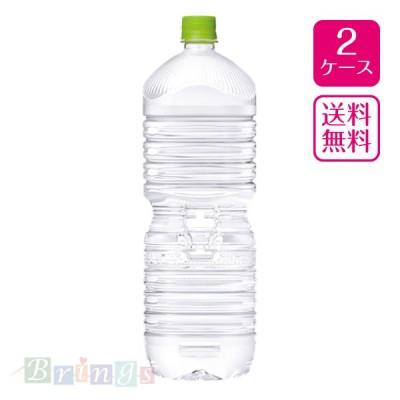 い・ろ・は・す天然水 PET ラベルレス 2LX12本(2ケース)ILOHAS 送料無料(メーカー直送便) 商品コード 4902102141475