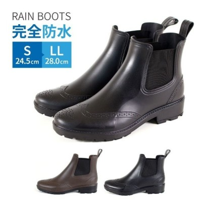 レインブーツ ビジネスブーツ メンズ 完全防水 サイドゴア ブラック ダークブラウン TR-744 TRACKERS 梅雨 雨 通勤 通学 長靴 防滑