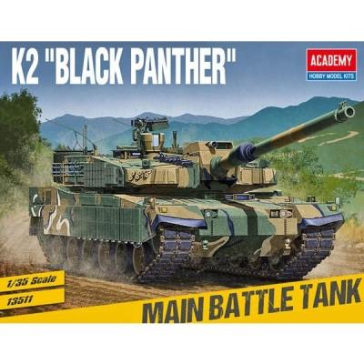アカデミー 1/35 韓国軍 K2戦車 ブラックパンサー プラモデル 13511