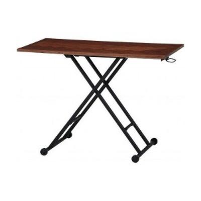 4953980192424 昇降テーブル シルビア ブラウン 型番:HK-5011-536 色:Brown【1個】