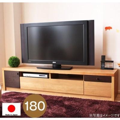 テレビボード 180 ローボード おしゃれ テレビ台 TV台 TVボード ナチュラル 収納付き 完成品 180幅