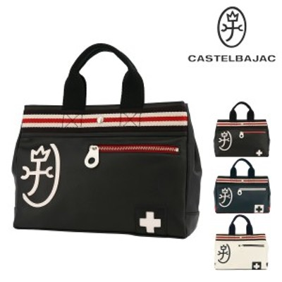 【レビューを書いてポイント+5%】カステルバジャック トートバッグ パンセ メンズ 59511 CASTELBAJAC | ドライビングトート