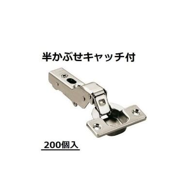 360-C26-9T LAMPオリンピア スライドヒンジ 200個