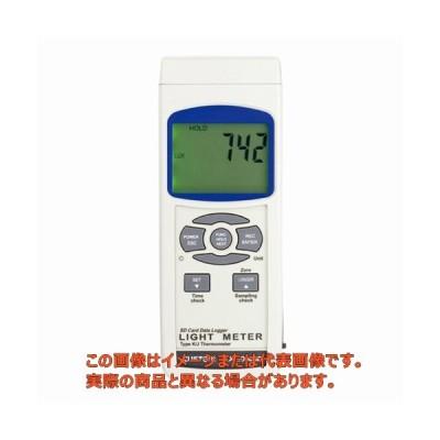 照度計■【LX-2000SD カスタム】