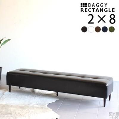 ベンチソファー 3人掛け ベンチ 背もたれなし ソファベンチ レザー おしゃれ 日本製 Baggy RG 2×8 合皮