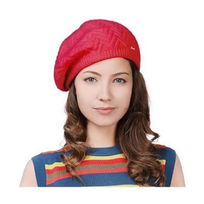 Siggi-シッギ-ニットキャップ-ベレー帽-帽子-ハット-ベレー-レディース-秋冬用-ぼうし-リブ-かわいい-カシミヤ-おしゃれ-大きいサイズ-シンプル-赤