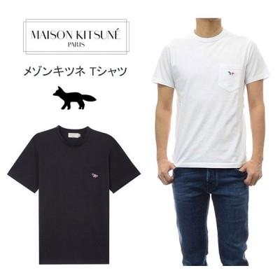 MAISON KITSUNE メゾンキツネ 半袖Tシャツ TEE SHIRT TRICOLOR FOX PATCH ポケットTシャツ クルーネック ゆったり AM00102 男女兼用 並行輸入 得トクセール