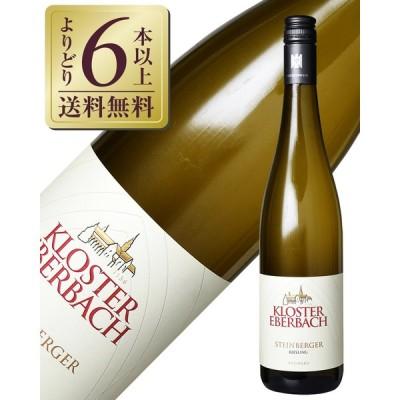 白ワイン ドイツ クロスター エーバーバッハ シュタインベルガー リースリング クーべーアー エアステ ラーゲ 2017 750ml 包装不可 wine