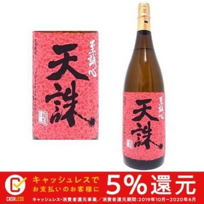 天誅 25度 1800ml 芋焼酎 てんちゅう 白玉醸造 鹿児島県
