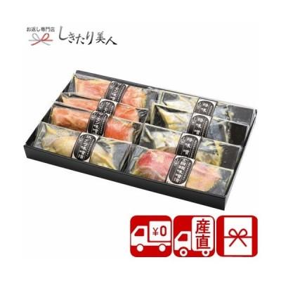御中元 早割 送料無料 産地直送 ギフト  魚 永平寺御用達 米五の味噌漬けセット(V6043048T)