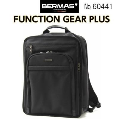 ビジネスリュック メンズ 40代 pc収納 ビジネスバッグ 通勤 自転車通勤 バーマス BERMAS  FUNCTION GEAR PLUS リュック L 60441