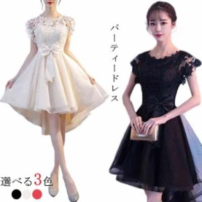 パーティードレス 結婚式 ドレス 袖なし 卒業式 大人 ドレス ブラックドレス 二次会 前下がり レース リボン付き 黒 ドレス