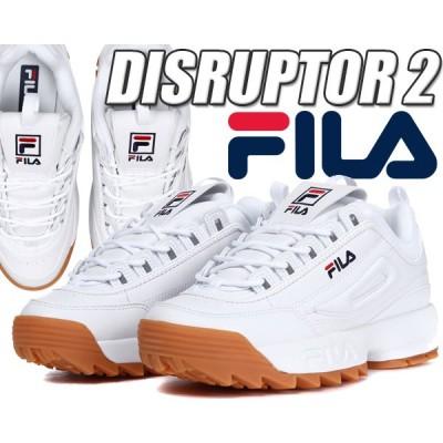 FILA DISRUPTOR 2 white/brown FS1HTA1072X-WBR フィラ ディスラプター2 メンズ レディース スニーカー ホワイト ガム  シューズ 白