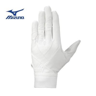 ネコポス(メール便)発送可 ミズノ グローバルエリート ZeroSpace  守備用手袋 1EJED24010 野球 テブクロ