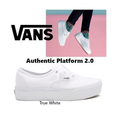 Vans AUTHENTIC PLATFORM 2.0 バンズ  オーセンティック プラットフォーム ホワイト スニーカー 靴 ユニセックス US正規品 送料無料 US直輸入
