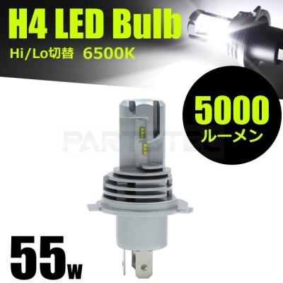 H4 LED ヘッドライト ホワイト 6500K 1個 プラスコントロール車用 PHILIPS ZES チップ 55W 5000lm Hi/Lo切替 / 93-337