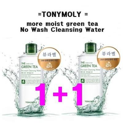 [トニーモリー]1+1 ザグリーンティーノーワッシュクレンジングウォーターザティーツリーノーウォッシュクレンジングウォーター300ml/Tonymoly Cleansing Wate