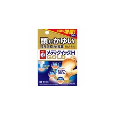 ★【第(2)類医薬品】メンソレータム メディクイックHゴールド(30mL)/目玉商品