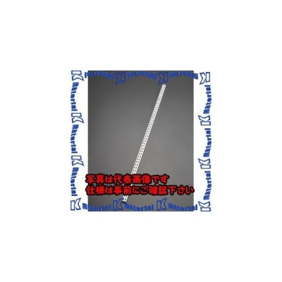 【代引不可】【個人宅配送不可】ESCO(エスコ) 1753mm スリット EA976GA-13 [ESC115773]
