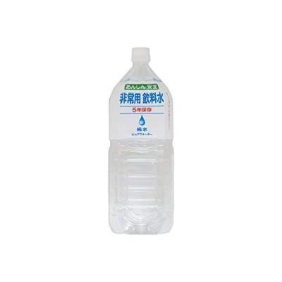 プリオ・ブレンデックス 非常用飲料水 2L×6本