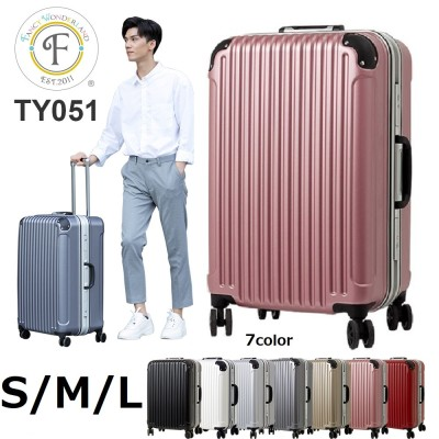 スーツケース キャリーケース キャリーバッグ 軽量 安い 機内持ち込み s m l 旅行バッグ メンズ レディース TSAロック 送料無料  出張 シンプル 修学旅行 おしゃれ 鍵付 TY051