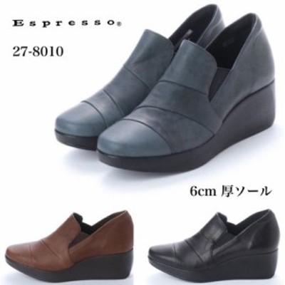 楽ちん厚ソール ソフトレザー シャーリングデザインシューズ(27-8010) -- ブラック-23.5cm