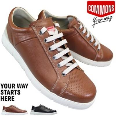 コモンズ COMMONS IMCO11701 ブラウン・ブラック メンズ カジュアルシューズ レザースニーカー 紐靴