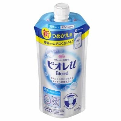 ビオレu つめかえ用 340ml 【化粧品】