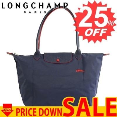 ロンシャン バッグ トートバッグ LONGCHAMP LE PLIAGE CLUB 1899 SAC SHOPPPING L 556 NAVY 619   比較対照価格16,200 円