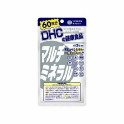 【3個まで送料250円(定形外郵便)】DHC マルチミネラル 60日分 ( 180粒 )