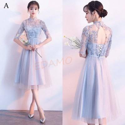 花嫁 ウェディングドレス 編み上げ お揃いドレス ブライズメイド服 花嫁 ドレス 結婚式 ロングドレス 二次会 花嫁 結婚式 プリンセスドレス