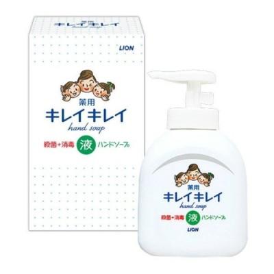 ライオン キレイキレイ  薬用 液体 ハンドソープ(250ml) LION 在庫分(20s1926-092)