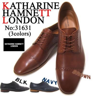 KATHARINE HAMNETT LONDON キャサリン ハムネット ロンドン 紳士靴 KH-31631 ブラウン ストレートチップ 外羽根 飾り縫い ビジネス パーティー 送料無料
