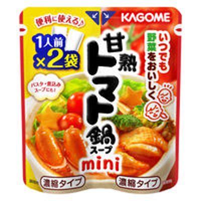 カゴメカゴメ 甘熟トマト鍋スープmini 1箱