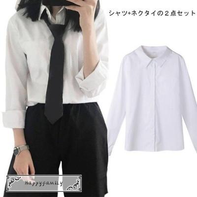 女性用 長袖シャツ ネクタイ 2点セット ゆったり ブラウス 長袖 シンプル レディース トップス スクール風 レトロ