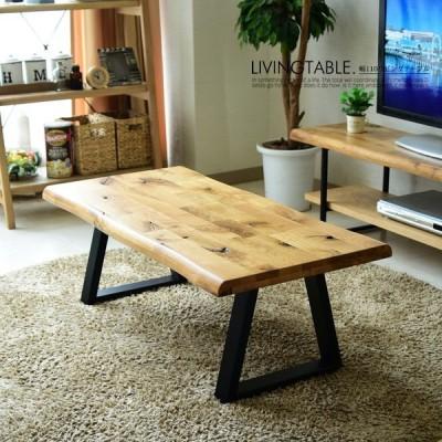 リビングテーブル 幅110cm センターテーブル テーブル