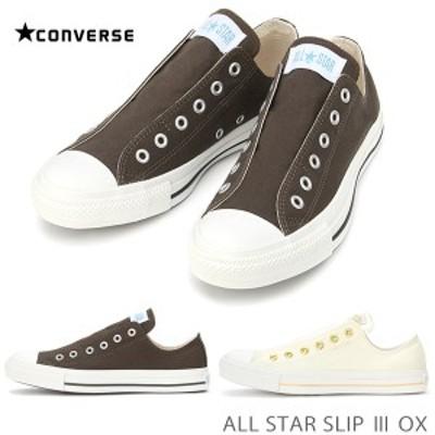 コンバース オールスター CONVERSE ALL STAR SLIP 3 OX オールスター スリップ 3 OX