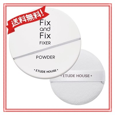 ETUDE (エチュード) フィックス&フィックス パウダーフィクサー [パウダー、毛穴カバー、皮脂コントロール]
