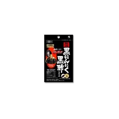 小林製薬の栄養補助食品 熟成黒にんにく黒酢もろみ 90粒 (ゆうパケット配送対象)