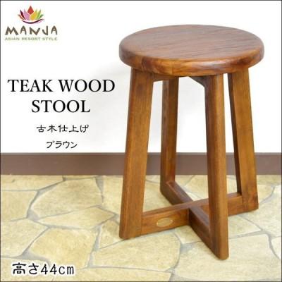 チークウッド スツール 椅子 ブラウン 古木仕上げ H44cm ANF-001-BR  まとめ買い割引 チェア いす イス  アジアン家具 バリ