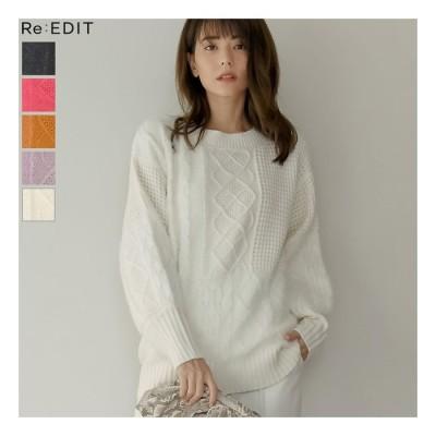 Re:EDIT 「アウトレットプライス」異なる編み地の組合せが今年らしい印象をプラス 編み地切り替えデザインニットチュニック トップス/ニット/セーター オレンジ L レディース