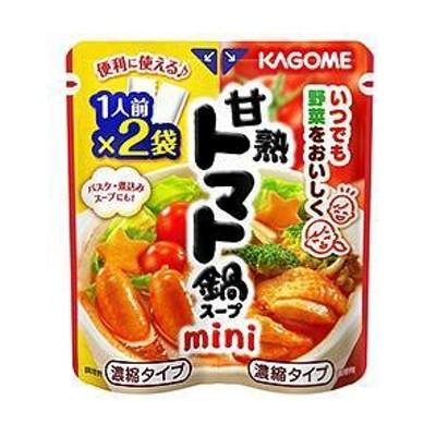送料無料 カゴメ 甘熟トマト鍋スープmini 200g(50g×2袋×2)×10袋入